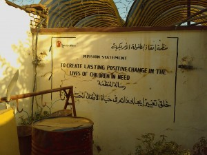 The Mission Statement of Save the Children USA at El Genina, Darfur